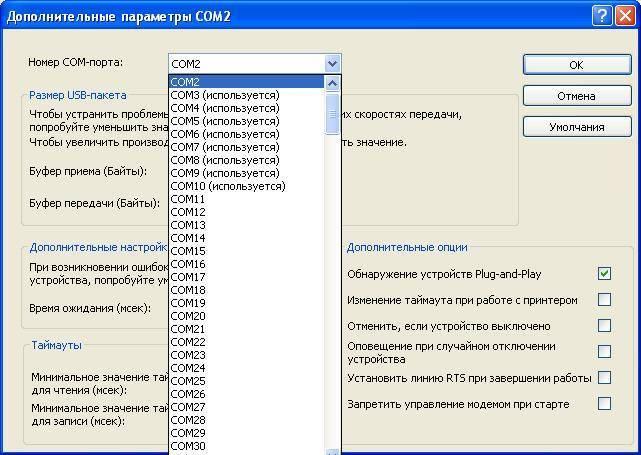 Программа Проверки Usb Порта