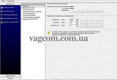 Diagnostic Tool v1.3.1